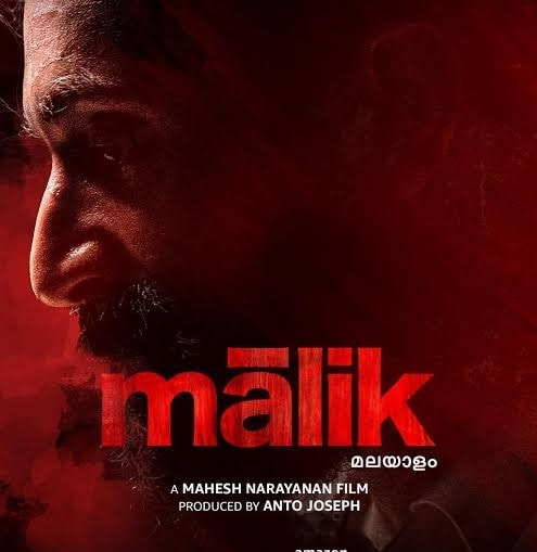 malik malayalam movie song lyrics